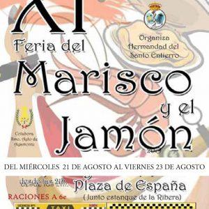 feria-marisco-jamon-ayamonte-2019